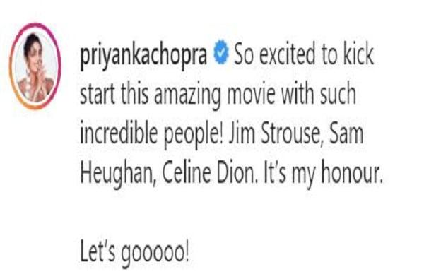 अभिनेत्री प्रियांका चोप्राने आपल्या कसदार अभिनयाच्या जोरावर हॉलीवूडपर्यंत मजल मारली आहे. आपल्या दमदार अभिनयाने प्रेक्षकांवर गारूड निर्माण करणारी प्रियांका आता लवकरच नव्या सिनेमात दिसणार असून तिने या चित्रपटाची घोषणा केली आहे.