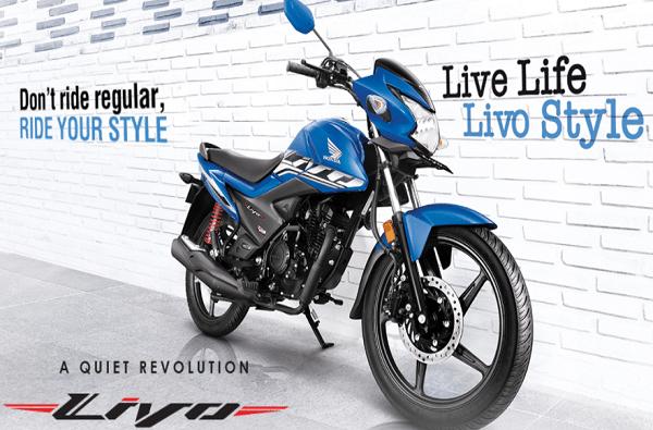 Honda Livo : या बाईकमध्ये तुम्हाला 109.51 cc चं एयर कूल्ड, 4 स्ट्रोक SI, BS-VI इंजिन दिलं आहे. या इंजिनमध्ये तुम्हाला 4-स्पीड गियरबॉक्स मिळेल. ही बाईक एक लीटर पेट्रोलमध्ये 74 किलोमीटरचं मायलेज देते. Honda Livo ची एक्स शोरूम किंमत 70,059 रुपये इतकी आहे.