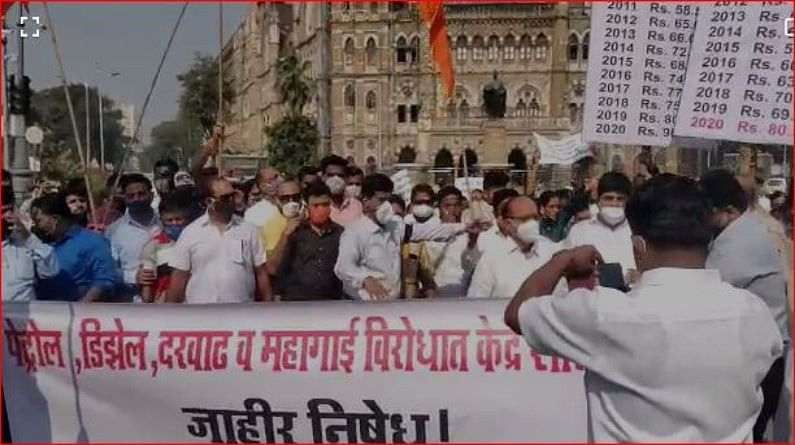 Shiv Sena agitation in Mumbai against LPG Petrol Diesel rate hike