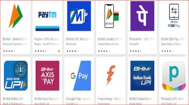 The government will train path vendors to increase digital payments, launching the 'I am also Digital 3.0' campaign