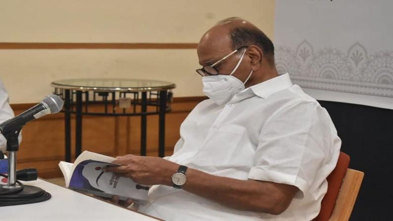 1978 ला मुख्यमंत्री बनले तेव्हा शरद पवार फक्त 38 वर्षांचे होते. सर्वात तरुण मुख्यमंत्री होण्याचा मान त्यांनी स्वतः मिळवला. पण पवारांनी स्थापन केलेले पुलोद सरकार दीड महिन्यांतच इंदिरा गांधींनी बरखास्त करुन टाकलं.