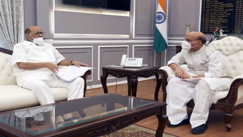 शरद पवारांनी 50 वर्षांच्या राजकीय कारकिर्दीला 50 वर्षे झाल्या; दिल्लीमध्ये विशेष कार्यक्रमात पवारांचा गौरव करण्यात आला होता. त्यावेळीही राष्ट्रपती, पंतप्रधानांसह सर्वच पक्षांचे प्रमुख हजर होते.