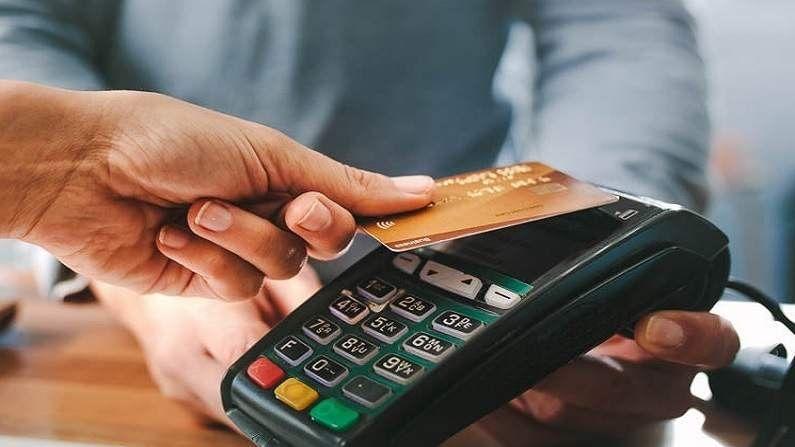 डेबिट कार्डाचा ग्रीन पिन म्हणजे काय?