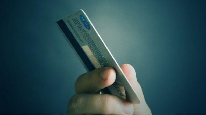 क्रेडिट आणि डेबिट कार्डसंबंधी अनेक नियम आणि खास वैशिष्ट्ये आहे. पण ही माहिती नसल्यामुळे ग्राहकांना त्याचा अधिक फायदा घेता येत नाही. यासाठी जाणून घेऊयात काय आहे महत्त्वाची वैशिष्ट्ये