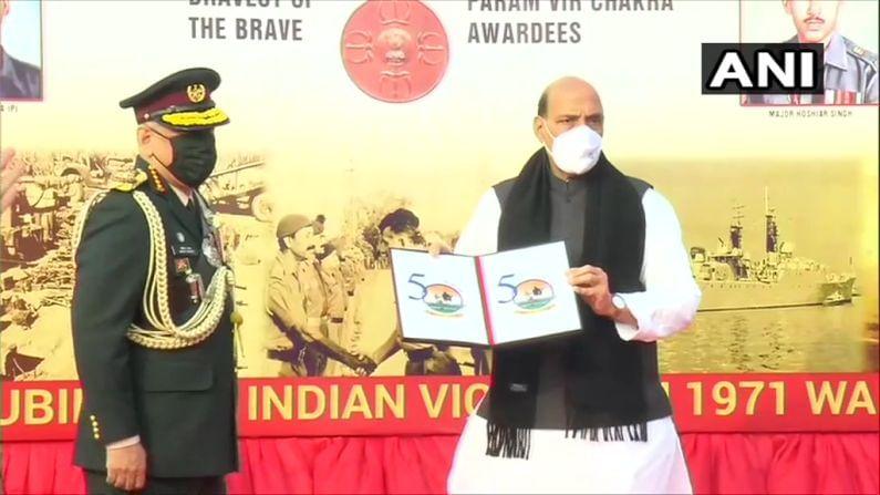 यावेळी संरक्षणमंत्री राजनाथ सिंह यांच्या हस्ते 'गोल्डन व्हिक्ट्री ऑफ द इयर'चा लोगो लॉन्च करण्यात आला.(फोटो - ANI)