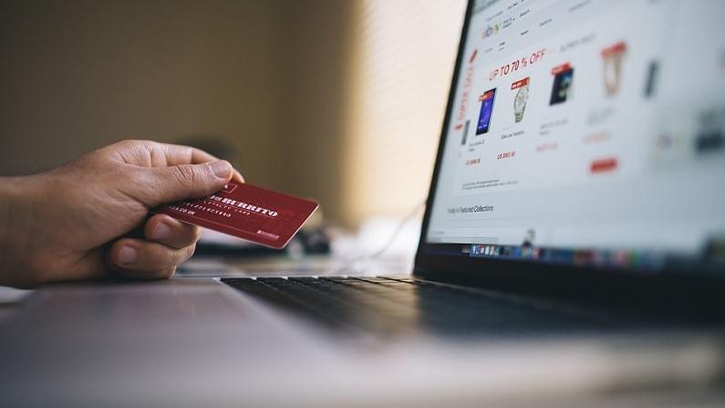 एकापेक्षा जास्त कार्ड घेणं योग्य आहे का? - जितके जास्त कार्ड तुम्ही वापराल तितका जास्त खर्च तुम्हाला आहे.
