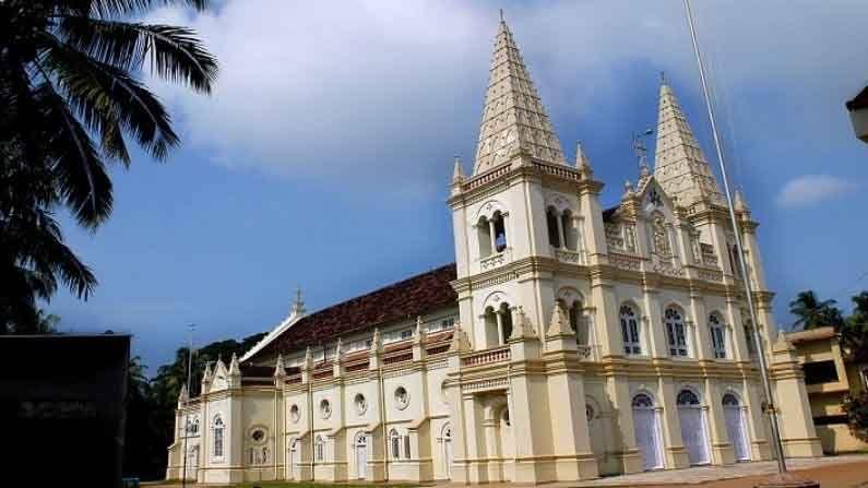 सांताक्रूझ बॅसिलिका चर्च, कोची : हे चर्च देखील पोर्तुगीजांनी बांधले होती. ही भारतातील सर्वात प्राचीन चर्चपैकी एक आहे.
