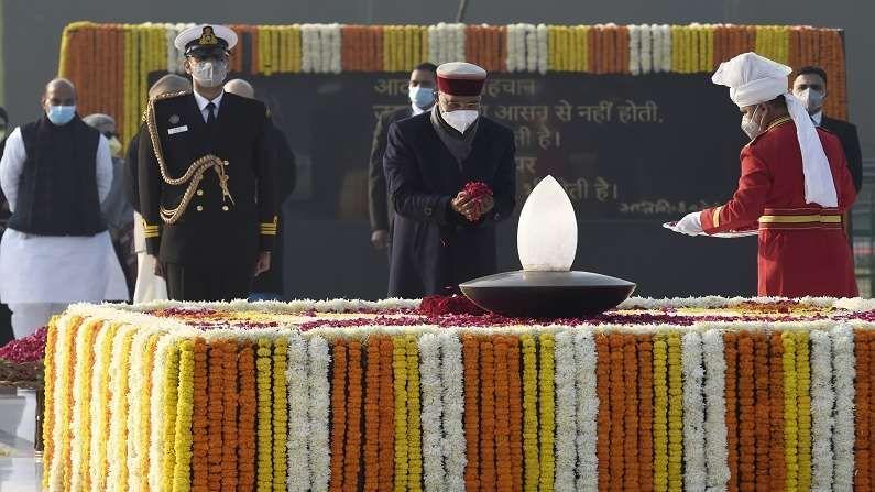 भारताचे माजी पंतप्रधान अटल बिहारी वाजपेयी यांच्या जयंतीनिमित्त राष्ट्रपती रामनाथ कोविंद, पंतप्रधान नरेंद्र मोदी, गृहमंत्री अमित शाह, संरक्षण मंत्री  यांनी अटल शक्तिस्थळावर जाऊन अभिवादन केले.