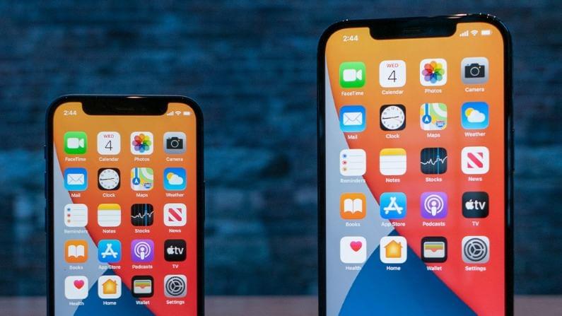 विजय सेल्सने या अॅपल डेज सेलचे आयोजन केले आहे. यामध्ये iPhone 12 Pro Max हा स्मार्टफोन 1 लाख 19 हजार 900 रुपयांमध्ये खरेदी करता येईल. तर iPhone 12 Mini केवळ 60,900 रुपयांमध्ये खरेदी करता येईल.