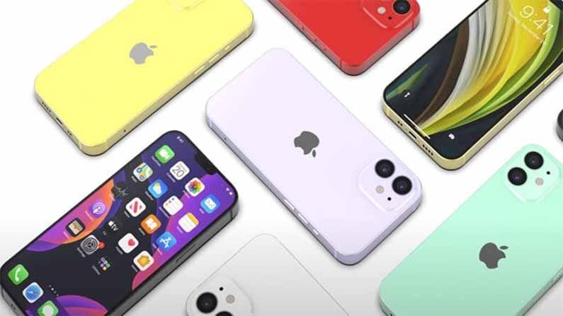 Apple Days सेलमध्ये ग्राहकांना iPhone 11 केवळ 46,999 रुपयांमध्ये खरेदी करता येईल. तर iPhone 12 हा स्मार्टफोन 71,490 रुपयांच्या सुरुवातीच्या किंमतीवर खरेदी करता येईल.