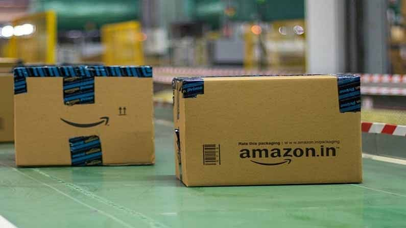 Good news!  Now in just one day Amazon will be delivering orders, starting service in 50 cities