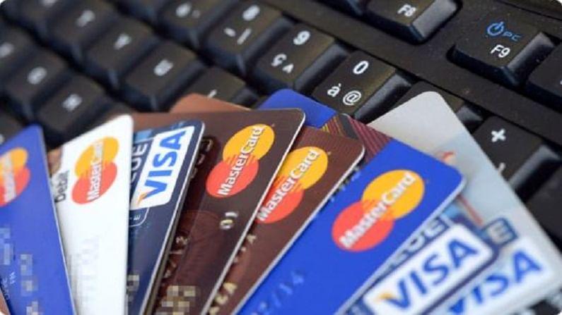 ऑटो डेबिट नियम : आता 1 ऑक्टोबरपासून तुमच्या क्रेडिट आणि डेबिट कार्डवरील ऑटो डेबिटचा नियम बदलणार आहे. आरबीआयचा नवीन नियम 1 ऑक्टोबरपासून लागू होईल. रिझर्व्ह बँकेचा नियम आहे की, बँका किंवा इतर वित्तीय संस्थांना डेबिट-क्रेडिट कार्ड किंवा मोबाईल वॉलेटद्वारे 5000 रुपयांच्या वरच्या व्यवहारांसाठी अतिरिक्त घटक प्रमाणीकरणाची मागणी करावी लागेल. म्हणजेच, आता ग्राहकांच्या मंजुरीशिवाय बँक तुमच्या कार्डामधून पैसे डेबिट करू शकणार नाही.