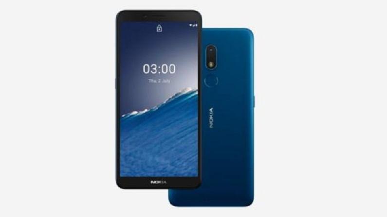 तुमचं बजेट कमी आहे आणि तुम्हाला 7 हजार रुपयांपेक्षा कमी किंमतीत नवीन स्मार्टफोन खरेदी करायचा असल्यास ही बातमी तुमच्यासाठी आहे. कारण आज आम्ही तुम्हाला अशा स्मार्टफोन्सबद्दल माहिती देणार आहोत जे 7 हजार रुपयांपेक्षा कमी किंमतीत बाजारात उपलब्ध आहेत, सोबतच दमदार फिचर्सही असतील.