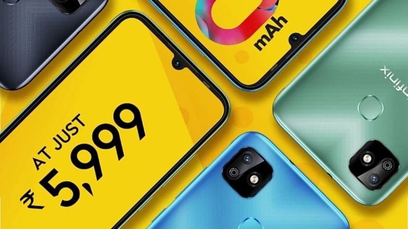 इन्फिनिक्स स्मार्ट HD (Infinix Smart HD 2021) : इन्फिनिक्स स्मार्ट HD हा स्मार्टफोन भारतातील सर्वात स्वस्त स्मार्टफोन असल्याचा दावा कंपनीने केला आहे. या स्मार्टफोनची किंमत 5,999 रुपये इतकी आहे. हा स्मार्टफोन युजर्स फ्लिपकार्टवरुन खरेदी करु शकतात. इन्फिनिक्स स्मार्ट HD मध्ये 6.1 इंचांचा HD+ ड्रॉप नॉच डिस्प्ले देण्यात आला आहे. ई कॉमर्स प्लॅटफॉर्मवर असे सांगण्यात आले आहे की, या फोनला मागच्या बाजूस फिंगरप्रिंट सेन्सर आहे. स्मार्टफोनमध्ये 1.2GHz चा चिपसेट दिला जात आहे. जो 2 जीबी रॅम आणि 32 जीबी इंटर्नल स्टोरेजसह उपलब्ध आहे. या फोनमध्ये 8 मेगापिक्सलचा प्रायमरी कॅमेरा देण्यात आला आहे, सोबतच 5 मेगापिक्सलचा फ्रंट कॅमेराही (सेल्फी कॅमेरा) मिळेल.