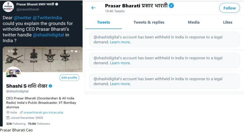 Prasar bharati ceo twitter