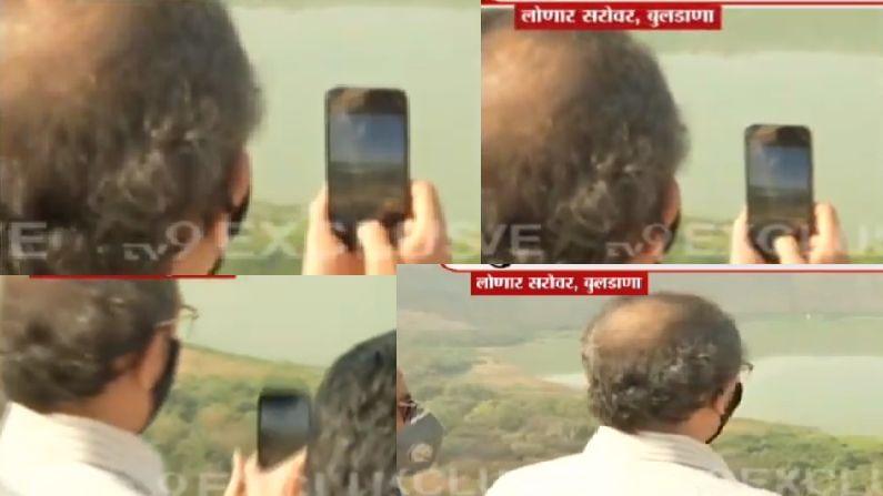 Uddhav Thackeray Visit Lonar Sarowar