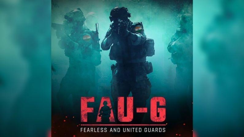FAU-G : अनेक दिवसांच्या प्रतीक्षेनंतर अखेर गेल्या महिन्यात प्रजासत्ताक दिनी (26 जानेवारी) nCore गेम्सने FAU-G हा बॅटल गेम लाँच केला. लाँचिंगनंतर अवघ्या 24 तासात या गेमने एक नवा रेकॉर्ड प्रस्थापित केला आहे. 24 तासांत गुगल प्ले स्टोरवरुन तब्बल 1 मिलियन (10 लाख) युजर्सने हा गेम डाऊनलोड केला आहे. PUBG हा गेम भारतात बॅन केल्यानंतर युजर्समध्ये FAU-G गेमबाबत खूप मोठी क्रेझ होती. ही क्रेझ लाँचिंगनंतर समोर आलेल्या डाऊनलोड्सच्या आकडेवारीवरुन पुन्हा एकदा स्पष्ट झाली आहे.  FAU-G गेमच्या टीझरमध्ये लडाख घाटीच्या गलवान खोऱ्याला दाखवण्यात आलं आहे. यामध्ये चीन आणि भारताच्या सैनिकांमधील लढा दाखवण्यात आला आहे. या टीझरमध्ये भारतीय सैनिकांना शत्रूशी लढताना दाखवण्यात आलं आहे. यामध्ये काही टास्क दिले जातील. तुम्हाला तिथे जावं लागेल आणि दहशतवाद्यांशी भिडावं लागेल. हे तेच ठिकाण आहे जिथे भारतीय सेनेने अनेक ऑपरेशन केले आहेत. गेममध्ये युद्धासाठी गरजेचे असलेले सामान दिसत आहे. यामध्ये असॉल्ट रायफलसह अनेक अत्याधुनिक शस्त्रास्त्र पाहायला मिळत आहेत.