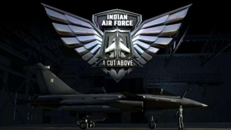 इंडियन एयर फोर्स (Indian Air Force) : जर तुम्ही Pubg किंवा FAUG प्रेमी असाल तर इंडियन एयर फोर्स (Indian Air Force) हा गेम तुम्हाला खूप आवडेल. या गेममध्ये खेळाडूला एका IAF वायू योद्ध्याची भूमिका पार पाडायची आहे, जो देशाच्या शत्रूंशी लढेल आणि आपल्या देशातील नागरिकांना सुरक्षित ठेवेल. हा गेम सिंगल प्लेअर आणि मल्टीप्लेअर अशा दोन्ही फॉरमॅटमध्ये खेळता येतो.
