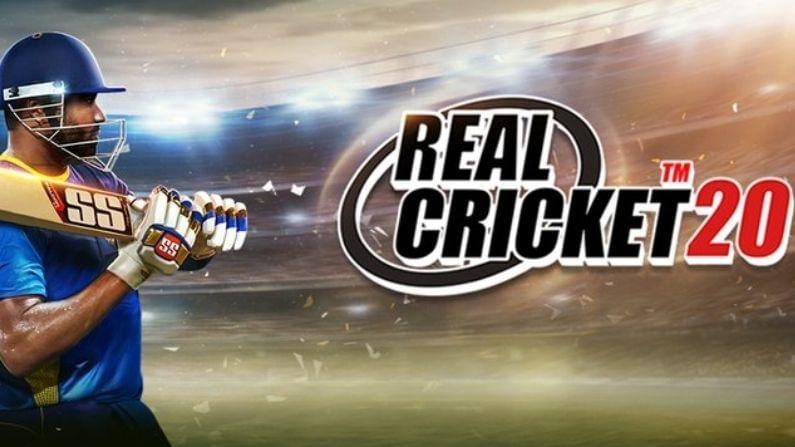 रियल क्रिकेट 20 (Real Cricket 20) : क्रिकेट हा भारतातील सर्वात लोकप्रिय खेळांपैकी एक आहे, देशभरातील क्रिकेट चाहत्यांसाठी प्ले स्टोरवर एक क्रिकेट गेम उपलब्ध आहे. रियल क्रिकेट 20 (Real Cricket 20) असं या गेमचं नाव आहे. हा गेमदेखील देशात खूप लोकप्रिय आहे. रिअल क्रिकेट 20 हा भारतातील सर्वाधिक डाउनलोड केलेला खेळ बनला आहे. या गेमने मोठ्या संख्येत गेमिंग चाहत्यांना आकर्षित केलं आहे. Google Play Store वर हा गेम 1 कोटीहून अधिक वेळा डाऊनलोड करण्यात आला आहे.