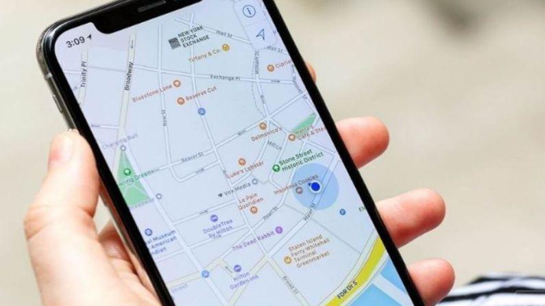 तुम्ही तुमच्या फोनवर गूगल मॅप्स डाऊनलोड करू शकता आणि तुमच्या मित्रांना किंवा कुटुंबातील सदस्यांना रिअल टाईम प्लेस सुरू करण्यास सांगा. यानंतर, तुम्ही आणि ते दोघंही एकमेकांचं स्थान ट्रॅक करू शकणार आहात.