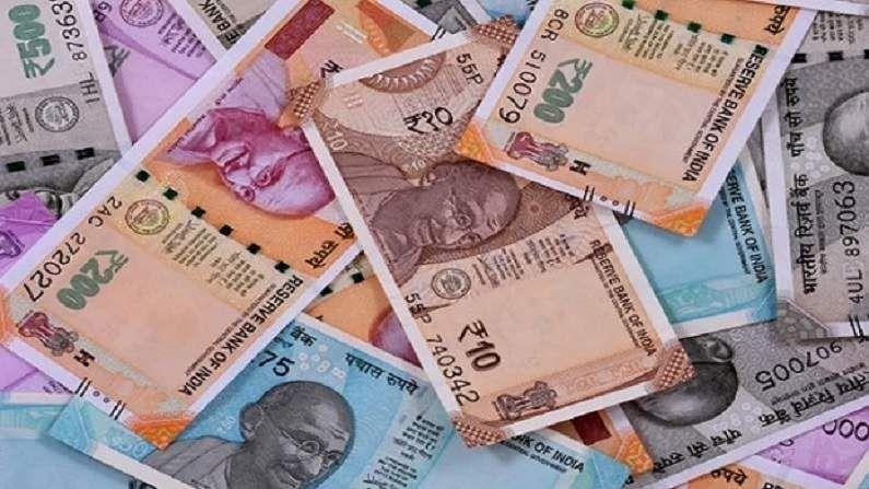 विनामूल्य मर्यादा पूर्ण झाल्यानंतर, सर्व व्यवहार रोख जमा करण्यासाठी 20 रुपये, पैसे काढतानाही व्यवहार शुल्क 20 रुपये आहे. मिनी स्टेटमेंट मागे घेण्याचा शुल्क 5 रुपये आहे.