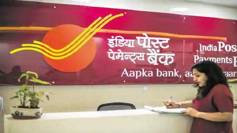 जर तुमचे बचत खाते (Saving Account) इंडिया पोस्ट पेमेंट्स बँक (IPPB) मध्ये असेल तर ही बातमी तुमच्यासाठी आहे. आयपीपीबीने 1 एप्रिलपासून रोकड जमा (cash deposit),  रोख रक्कम काढणे (cash withdrawal) आणि आधार सक्षम पेमेंट सिस्टम (AEPS) व्यवहारांवर पैसे आकारण्याचा प्रस्ताव दिला आहे. (in india post payments bank for savings account you need to pay on cash deposit and withdrawal from 1 april)