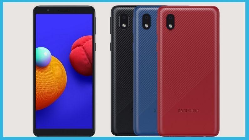 जर तुम्हाला 5 ते 6 हजारांमध्ये एखादा धमाकेदार फोन खरेदी करायचा असेल तर तुमच्यासाठी एक खास ऑफर आहे. सॅमसंगने (Samsung) आपल्यासाठी एक उत्तम संधी आणली आहे. सॅमसंगच्या एंट्री लेव्हल फोन गॅलेक्सी M01 कोअर (Galaxy M01 Core) ची किंमत कमी करण्यात आली आहे. हा फोन गेल्या वर्षी भारतात लॉन्च करण्यात आला होता.