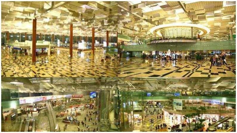 चंगी विमानतळ हे जगभरातील लोकांचे आवडते आहे कारण त्यात रूफटॉप स्विमिंग पूल ते चित्रपटगृह आणि शॉपिंग मॉल्सपर्यंत सर्व काही आहे. स्वतः चंगी विमानतळ जगातील सर्वात लांब विमानतळ स्लाइड आहे. लॉर्ड्स ऑफ रिंग्ज आणि द हॉबिट सारखी बरीच थीम पार्क आहेत. सिंगापूरच्या चंगी विमानतळाने स्कायट्रॅक्स वर्ल्ड एअरपोर्ट अवॉर्डमध्ये सलग आठव्यांदा जगातील सर्वोत्कृष्ट विमानतळ पुरस्कार जिंकला आहे.