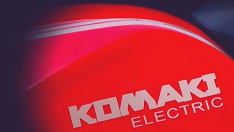 दिल्लीमधील इलेक्ट्रिक टू व्हीलर मेकर Komaki ने गेल्या महन्यात इलेक्ट्रिक स्कूटर लाँच केली होती. त्यानंतर Komaki ने आता इलेक्ट्रिक मोटारसायकल लाँच केली आहे. कोमाकीने नवीन एमएक्स 3 (MX3) इलेक्ट्रिक मोटरसायकल भारतात लाँच केली आहे. कोमाकी एमएक्स 3 ची किंमत 95,000 (एक्स-शोरूम, भारत) आहे.