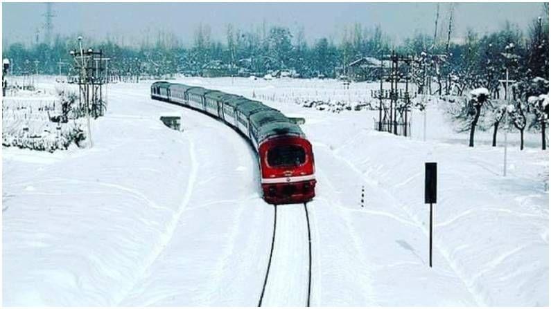 हे दृश्य काश्मीरमधील आहे आणि जर तुम्ही या वेळी रेल्वेनं प्रवास केला तर हा एक विशेष अनुभव असेल.