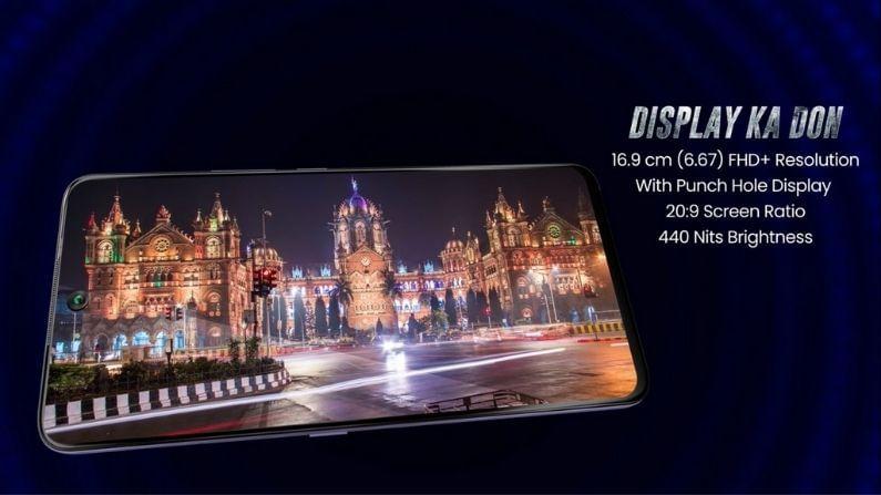 """मायक्रोमॅक्सने आपला शानदार स्मार्टफोन Micromax In 1 भारतात गल्या आठवड्यात लॉन्च केला आहे. कंपनीने या फोनला """"इंडिया का नया ब्लॉकबस्टर"""" ही टॅगलाइन दिली आहे."""