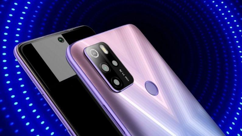 मायक्रोमॅक्स In 1 कमी किंमतीसह प्रभावी स्पेसिफिकेशन्सचा दावा करतो. यात फुल-एचडी + रिझोल्यूशनसह मोठा डिस्प्ले, शक्तिशाली बॅटरी आणि मागील बाजूस ट्रिपल-कॅमेरा सेटअप देण्यात आला आहे.