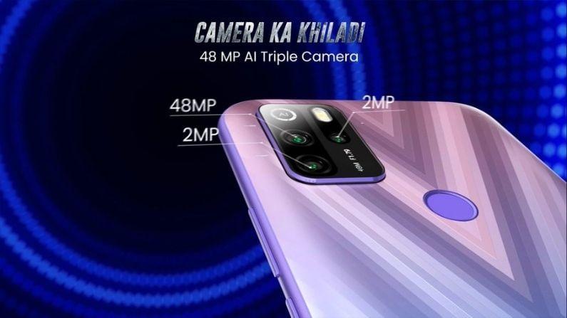 या फोनमध्ये AI ट्रिपल कैमरा सेटअप देण्यात आला आहे. याचा प्रायमरी कॅमेरा 48 मेगापिक्सल f / 1.75 6P लेन्स अॅपर्चरने सज्ज आहे. तसेच याचा सेल्फी कॅमेरा 8MP चा आहे. या फोनमध्ये मागच्या बाजूला फिंगरप्रिंट सेन्सर देण्यात आला आहे.