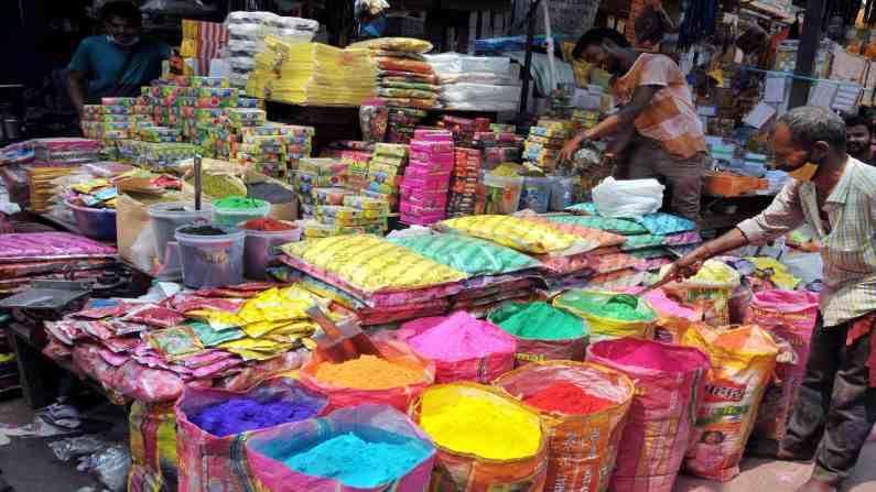 Kolkata Holi