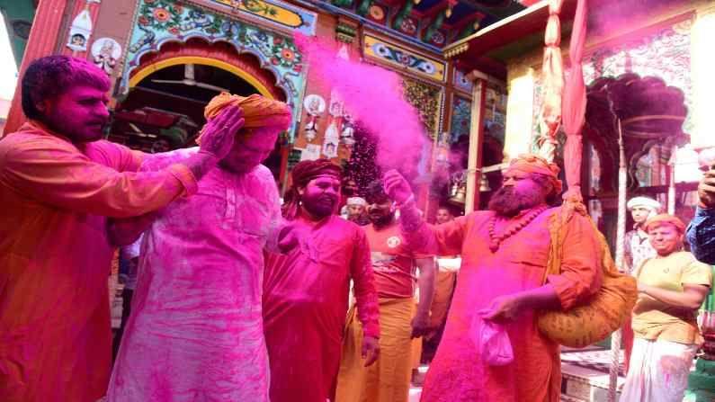 Ayodhya Holi
