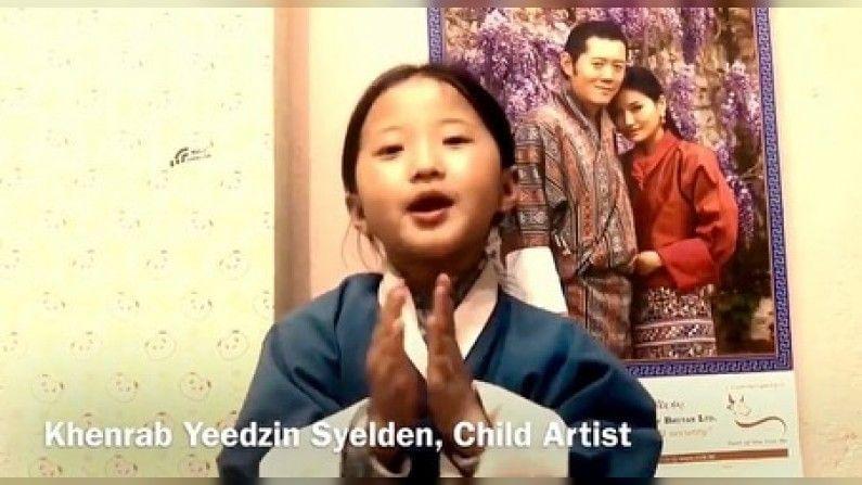 Bhutan Girl