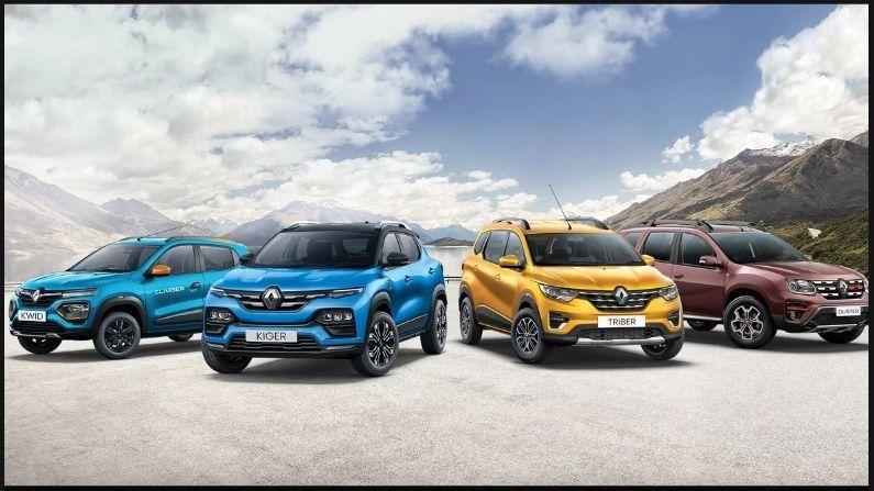 मार्च 2021 मध्ये रेनॉ इंडियाने 12,356 युनिट्स वाहनांची विक्री साधून देशांतर्गत विक्रीत 277.97 टक्के वाढ नोंदवली आहे. मार्च 2020 मध्ये ऑटोमोबाईल उत्पादकाने देशांतर्गत बाजारात 3,269 युनिट्सची विक्री केली होती.