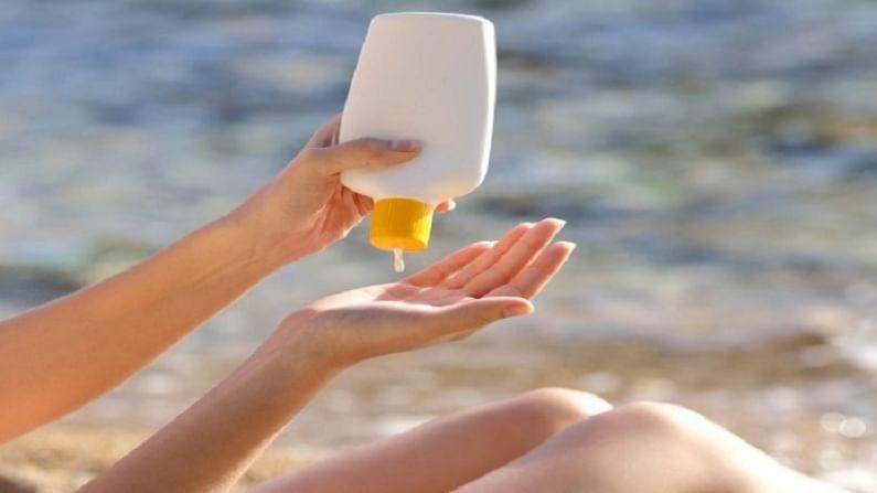 उन्हाळ्यात सनस्क्रीन क्रीम वापरा. हे सूर्याच्या हानिकारक किरणांपासून आपले संरक्षण करण्यास मदत करते.