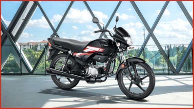 Hero Hf Deluxe हिरो मोटोकॉर्पच्या पोर्टफोलिओमधील सर्वात स्वस्त मॉडेल आहे. या आर्थिक वर्षात या बाईकच्या एकूण 16,61,272 युनिट्सची विक्री झाली आहे. ही विक्री मागील वर्षाच्या तुलनेत 19% कमी आहे.