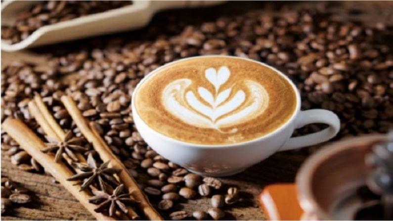 कॉफी कमी कॅलरीयुक्त पेय आहे. हे आपली भूक शांत ठेवते. दररोज 2 ते 3 कप कॉफी पिणे चांगले आहे.