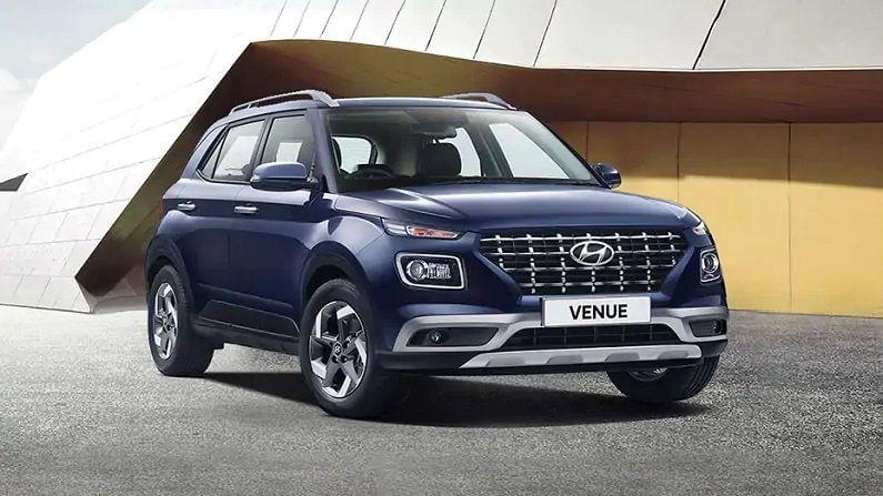 ह्युंदाय वेन्यू : जर तुम्हाला निसान मॅग्नाईट ही कार पसंत पडली नाही, तर तुमच्यासमोर ह्युंदाय वेन्यू (Hyundai Venue) या कारचा पर्याय आहे. ही एक कॉम्पॅक्ट एसयूव्ही असून या कारची सुरुवातीची किंमत 8.10 लाख रुपये इतकी आहे. या कारच्या टॉप मॉडेलची किंमत 14.20 लाख रुपये इतकी आहे.