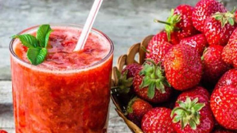 स्ट्रॉबेरीला बर्याच लोकांनी सुपरफ्रूट देखील म्हटले आहे.  1 कप स्ट्रॉबेरीमध्ये सुमारे 85 मिलीग्राम व्हिटामिन सी असते, ज्यामुळे तुमची रोग प्रतिकारशक्ती मजबूत होते. यामुळे उन्हाळ्याच्या दिवसांमध्ये जास्तीत-जास्त स्ट्रॉबेरीचा रस पिला पाहिजे.
