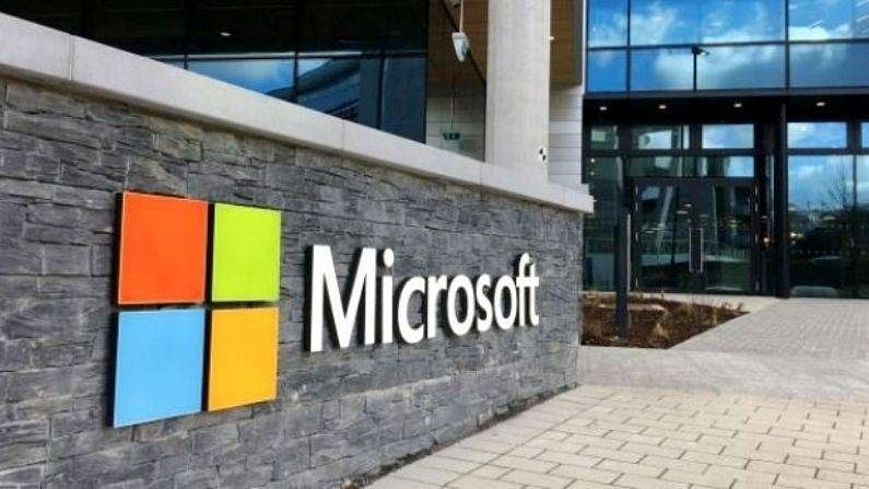 Most use of Microsoft name for phishing;  The report revealed