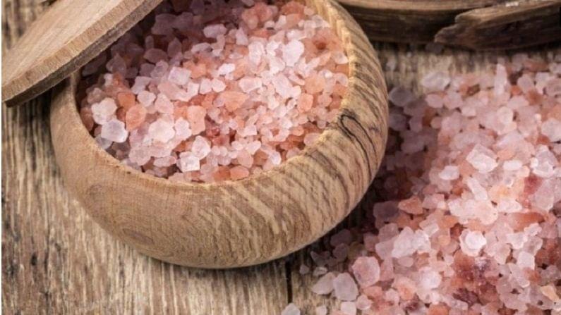 सोडियम आणि पोटॅशियम संतुलित करण्यासाठी सर्वात महत्वाचे मीठ आहे. आपण आहारात गुलाबी मीठ किंवा काळे मीठ घेऊ शकता. हे आपल्या आरोग्यासाठी अधिक चांगले आहे.