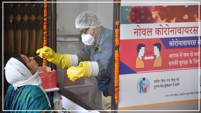 या चाचणीची किंमत सुरुवातीला 2400 रुपयांपर्यंत होती. पुढे केंद्र आणि राज्य सरकारांनी हस्तक्षेप करत टेस्टची किंमत कमी केली. आता विविध राज्यात खासगी रुग्णालयांमध्ये 400 ते 800 रुपयांमध्ये RT-PCR चाचणी केली जाते. तर सरकारी रुग्णालयांमध्ये ही चाचणी मोफत केली जाते.