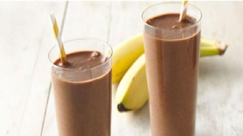 थकवा जाणवल्यानंतर चॉकलेट शेक पिला पाहिजे. चॉकलेट शेक थकवा कमी करण्यास मदत करते.