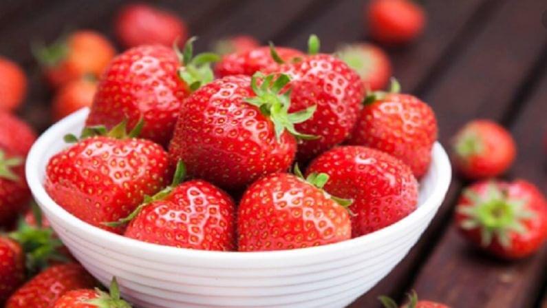घरात लहान मुलांपासून ते मोठ्यांपर्यंत सर्वांनाच स्ट्रॉबेरी खाण्यासाठी खूप आवडते. स्ट्रॉबेरी खाण्यासाठी जेवढी चवदार आहे तेवढीच आपल्या आरोग्यासाठी फायदेशीर आहे. स्ट्रॉबेरी शरीरातील अनेक खनिजे आणि जीवनसत्त्वे यांची कमतरता पूर्ण करू शकते.