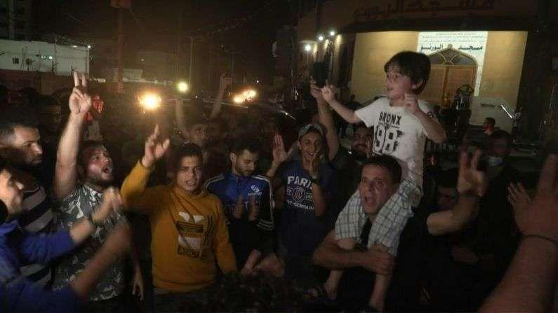 संघर्ष विराम जाहीर झाल्यानंतर गाझा शहरात एकच जल्लोष करण्यात आला (Celebration in Gaza). हजारो लोकांनी रस्त्यावर उतरून फटाके फोडले. तसेच हमासचा झेंडा फडकवून येथील नागरिकांनी आपल्या आनंदाला वाट मोकळी करून दिली. यात लहान मुलांचाही समावेश होता. हा हमासचा विजय आहे. आम्ही इस्रायलवर विजय मिळविला आहे, असं हमासच्या एका नेत्याने सांगितलं.
