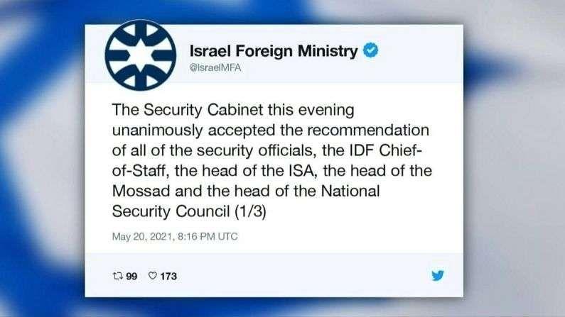 तब्बल 11 दिवसाच्या रक्तरंजित संघर्षानंतर हमास आणि इस्रायलमध्ये शांततेची घोषणा करण्यात आली आहे. इस्रायलचे पंतप्रधान बेंजामिन नेतन्याहू यांच्या सुरक्षा कॅबिनेटने गाझापट्टीतील सैन्य अभियानाला रोखण्याच्या एकतर्फी संघर्ष विरामाला मंजुरी दिली आहे. इस्रायलच्या या निर्णयानंतर हा आपला विजय असल्याचं सांगत हमासमध्ये प्रचंड जल्लोष केला जात आहे (Israel-Hamas Ceasefire)