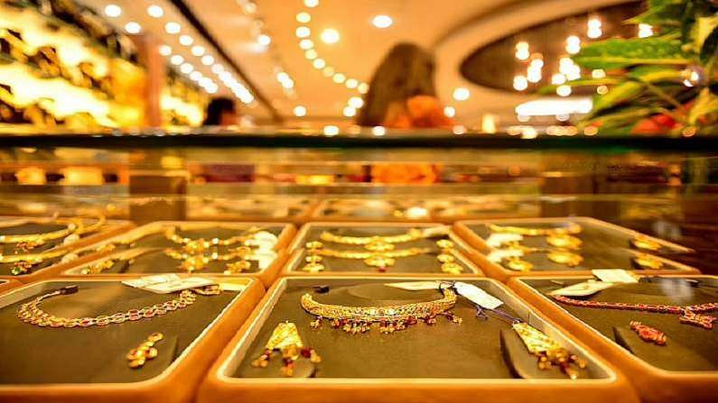 Gold Monetisation Scheme jewellers can now repay part of gold loan in physical gold